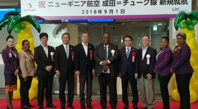 Air Niugini Commences Japan/Chuuk Services